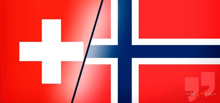 Норвегия и Швейцария. CC0