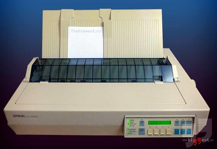 Точечно-матричный принтер. CC0