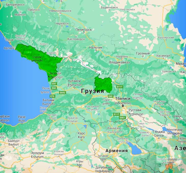 Южная Осетия и Абхазия