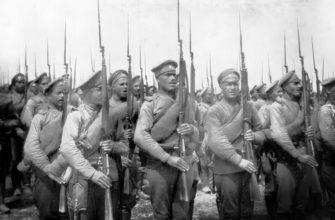 Первая Мировая Война. CC0