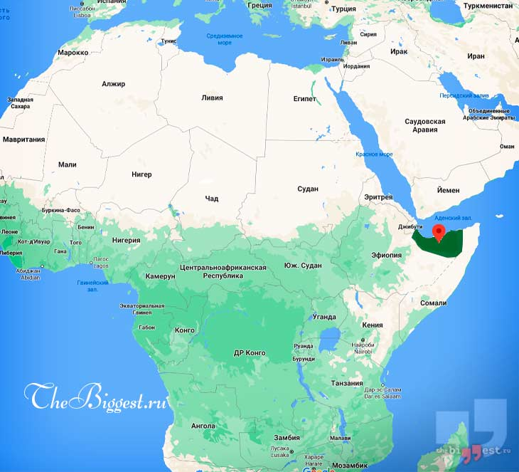 Республика Сомалиленд