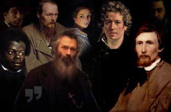Русские художники, известные на весь мир