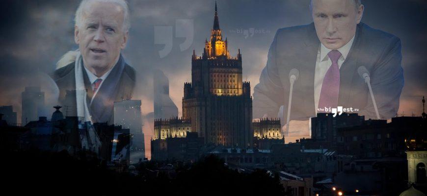 Самые громкие дипломатические скандалы последних лет сс0