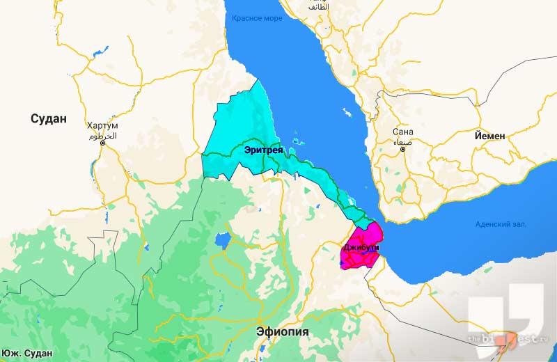 Джибути и Эритрея