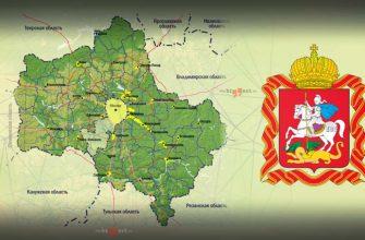 Московская область