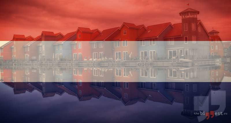 Нидерланды cc0