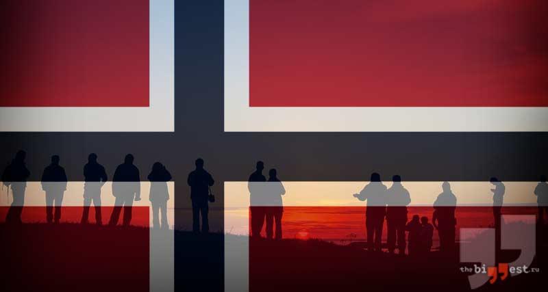 Норвегия cc0