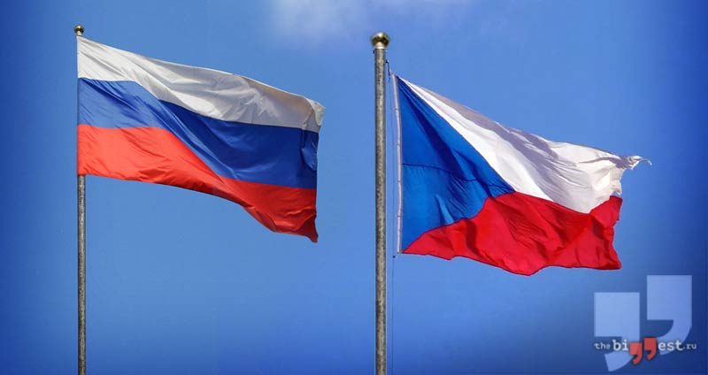 дипломатические скандалы между Россией и Чехией сс0