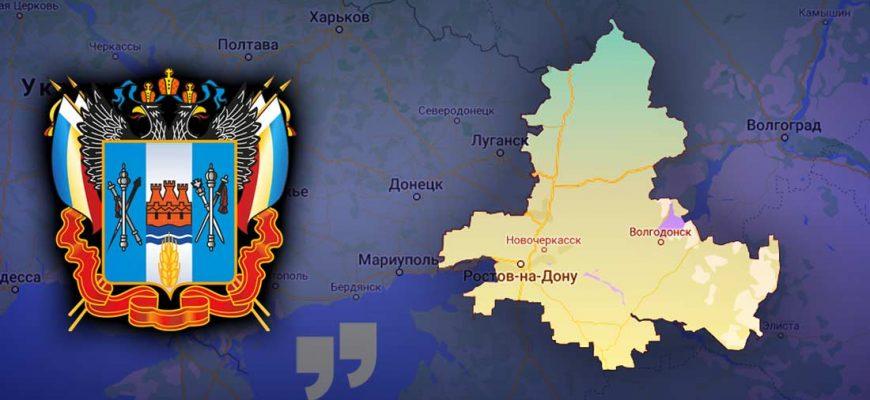 Ростовская область cc0
