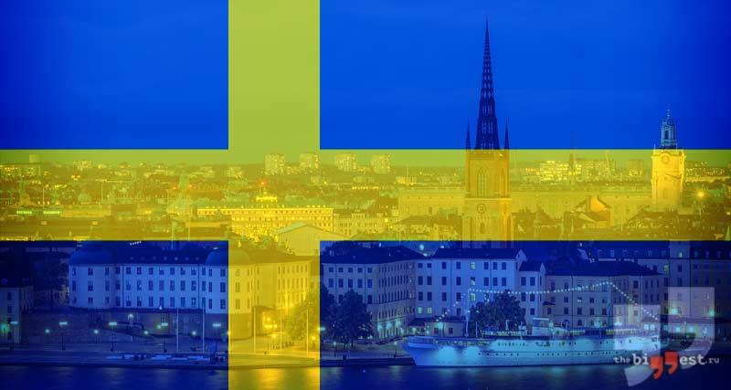 Швеция cc0