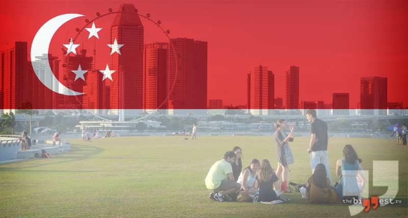 Сингапур cc0