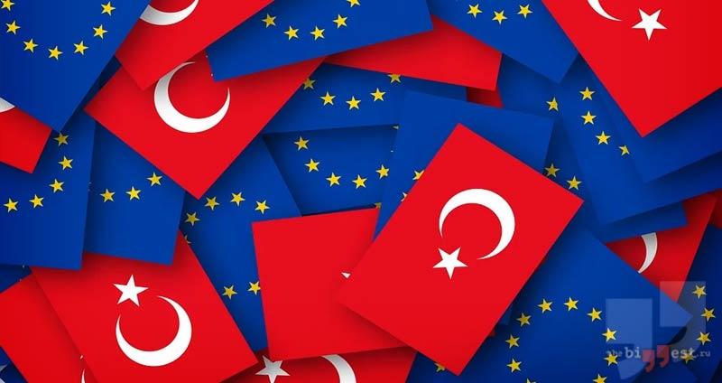 Турция и ЕС сс0