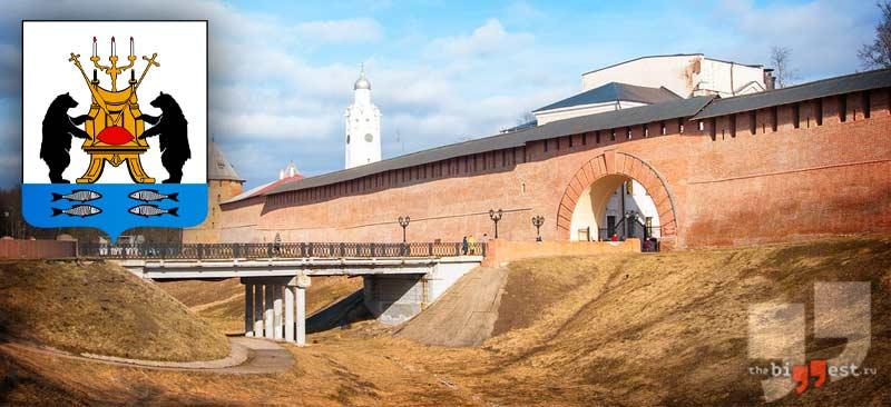 Великий Новгород сс0