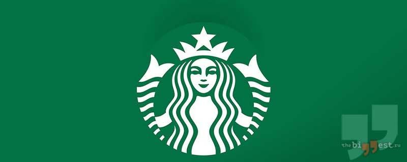 Starbuk's
