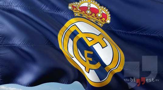 Реал Мадрид сс0