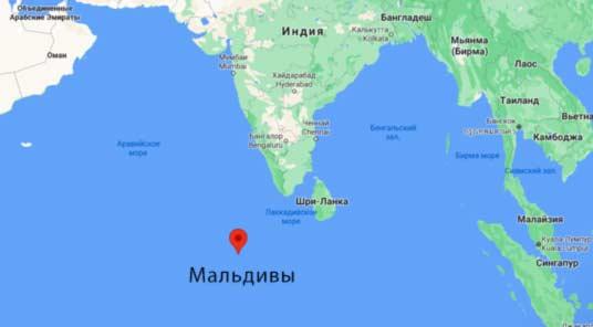 Мальдивы в индийском океане