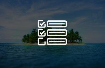 Тест про Острова сс0