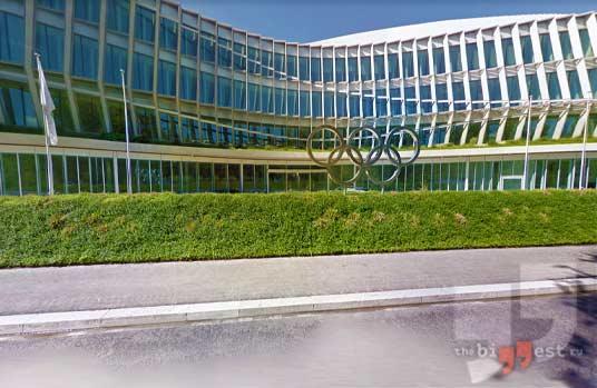 штаб-квартира МОК