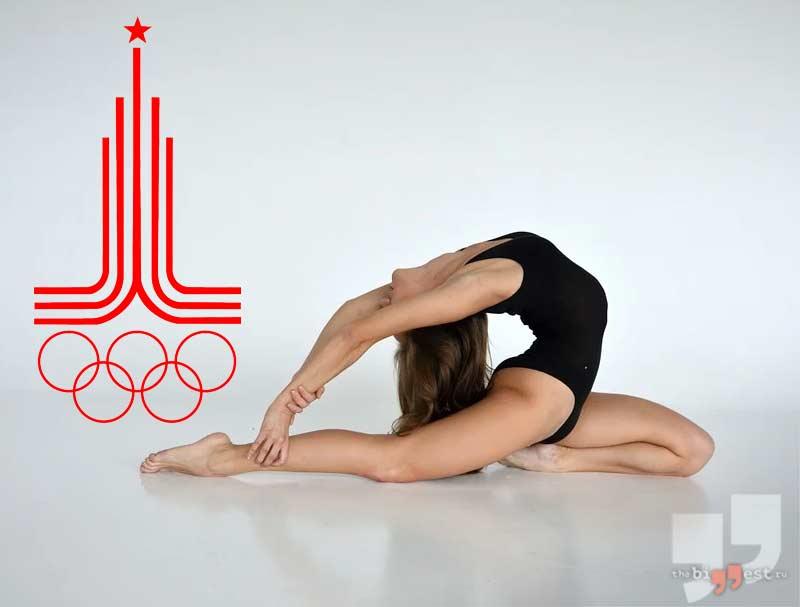 Тест про Олимпийские игры сс0