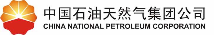 Китайская национальная нефтяная корпорация