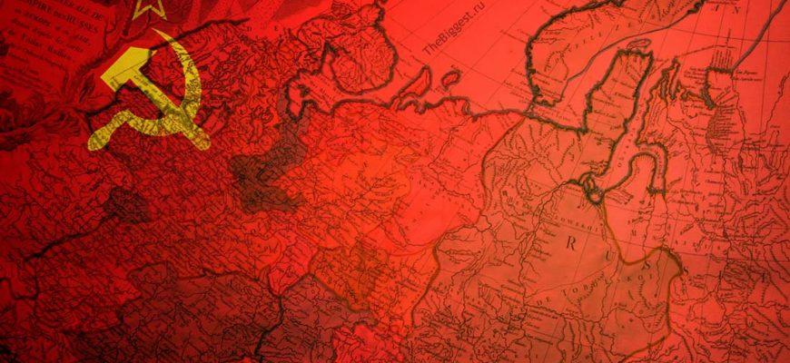 Карта СССР сс0