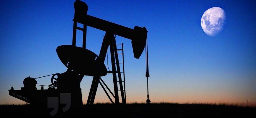 Нефтяные компании CC0